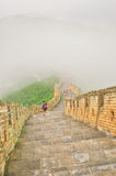 Great Wall fog over mountains in Beijing Stock Images