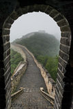 The great wall in the mist  China Royalty Free Stock Images