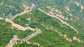 Great Wall no.6 Royalty Free Stock Photo