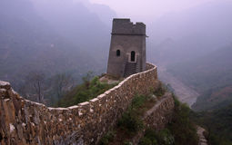 Free Great Wall Of China Royalty Free Stock Images - 5651059