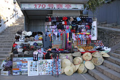 Great Wall Of China. Mutianyu. Market. Souvenirs Stock Photos