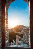 Great Wall outside door and the door at sun Royalty Free Stock Photo