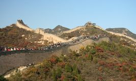 Great wall panorama Royalty Free Stock Photo
