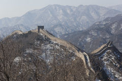Great Wall. A part of the Great Wall of China near Beijing Stock Image