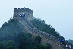 The Great Wall in rain. In autumn Stock Photos