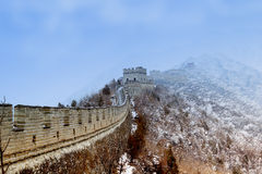 Great wall in snow fog. The great wall in snow Royalty Free Stock Photography