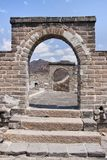Great Wall: view through a double window. Stock Images