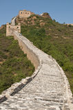 Great wall. View of great wall path Stock Image