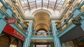 Great Western Arcade Indoor B fotos de archivo