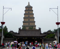 Great Wild Goose Pagoda Stock Photography
