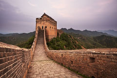 Greatwall Stock Photos
