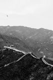 Greatwall1. The great wall beijing china Stock Photography