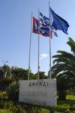 greca för atenebandiereeuropea Arkivfoton