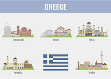 Grecia libre illustration