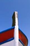 Grecja łódkowaty łęk Zdjęcia Stock