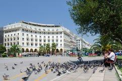 Grecja, Saloniki, Aristotelous kwadrat Zdjęcie Royalty Free