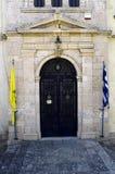 Grecja, Zakynthos Zdjęcie Stock
