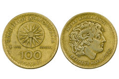Grecka drachmy moneta Fotografia Stock