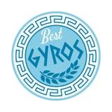 Grecki gyros znak royalty ilustracja
