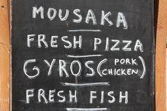 grecki menu Obraz Stock