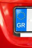 Grecki numerowy talerz Fotografia Royalty Free