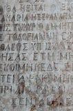 Grecki pismo na outside serbian ortodoksyjny kościół, szentendra obraz stock