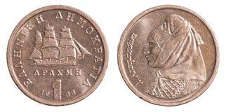 Greckie drachmy monet Zdjęcia Stock
