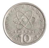Greckie drachmy monet Fotografia Stock