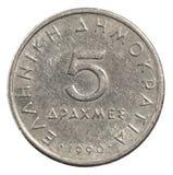 Greckie drachmy monet Fotografia Royalty Free