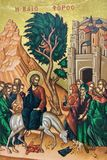 Greckokatolicka ikona jezus chrystus Zdjęcia Stock