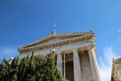 greece arkivnational Royaltyfria Foton