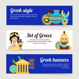 Greece banner set Royalty Free Stock Images