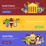 Greece banner set Royalty Free Stock Photo