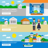 Greece Banner Set Royalty Free Stock Photography