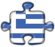 Greece button flag puzzle shape Stock Photo