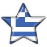 Greece button flag star shape Royalty Free Stock Photo