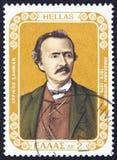 GREECE - CIRCA 1976: A stamp printed in Greece shows German archaeologist Heinrich Schliemann, circa 1976.