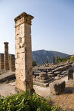 Greece. Delphi. Ancient ruins Royalty Free Stock Image