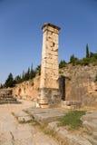 Greece. Delphi. Archaeological zone Stock Photos