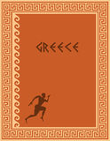 Greece design pattern Royalty Free Stock Photo