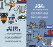Greece travel posters of Greek famous sightseeing symbols and culture landmarks icons. Greece famous sightseeing landmarks icons and Greek culture attraction Royalty Free Stock Photos