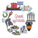 Greece famous sightseeing symbols and culture landmarks icons for Greek travel travel poster. Greece travel poster of Greek famous sightseeing landmarks and Stock Image