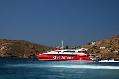 Greece, ferry Royalty Free Stock Photos