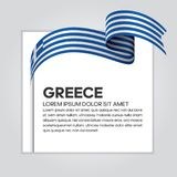 Greece flag background. Greece ribbon flag on background creative template. Simple work and adjusted to suit your needs Stock Illustration