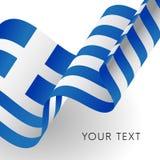 Greece flag. Vector. Stock Image