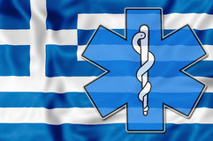 Greece health care Royalty Free Stock Photo