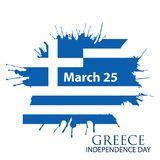 Vector illustration. background Greece national holiday of march 25. Greece Independence Day. Designs for posters, backgrounds, ca. Rds, banners, stickers, etc vector illustration