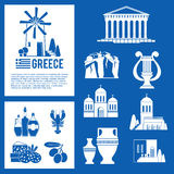 Greece Landmarks and cultural features blue icons design set Royalty Free Stock Image
