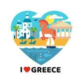 Greece landmarks in Heart Stock Photography