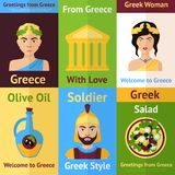 Greece mini poster set Stock Photos